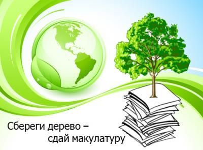 v-n-novgorode-zaderzhan-vor-ukravshij-makulaturu
